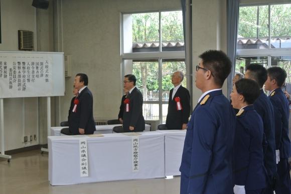 H30.10.05_岡山県警察学校入校式①