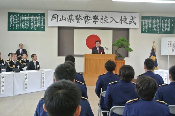 H30.10.05_岡山県警察学校入校式③