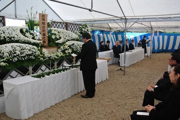 H30.10.20_第47回岡山県教育塔合祀慰霊祭②