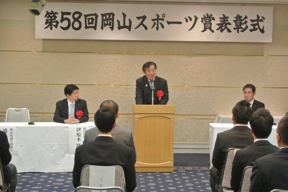 H31.02.20_第58回岡山スポーツ賞表彰式