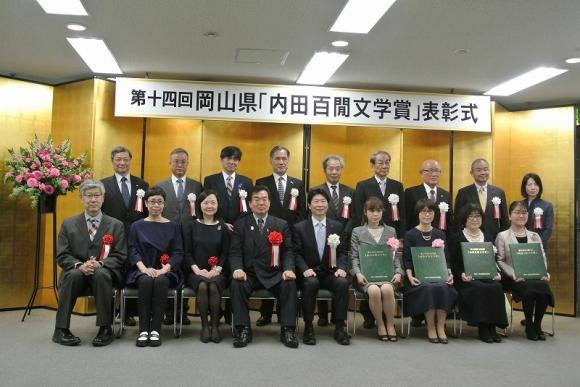 H31.03.19_第14回岡山県「内田百聞文学賞」授賞式③