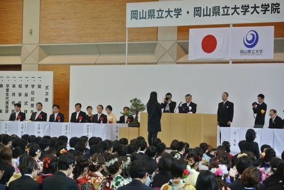 H31.03.22_平成30年度岡山県立大学・大学院学位記授与式①